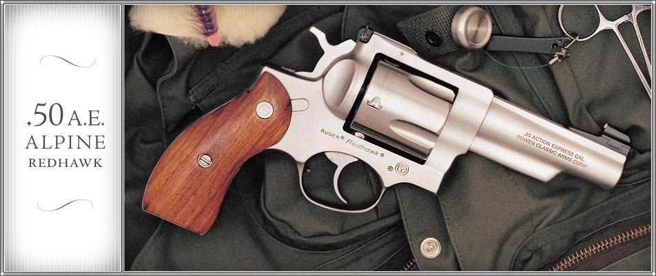 Bowen Classic Arms + Workshop